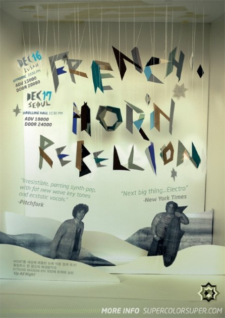 french_horn_rebellion_poster4 (Small)