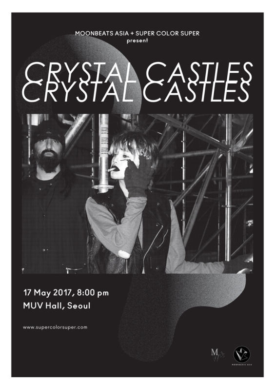 MOONBEATS-CRYSTAL-CASTLES-MAIN-FACEBOOK-launch-image