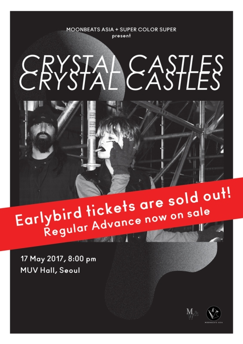 MOONBEATS-CRYSTAL-CASTLES-MAIN-FACEBOOK_ebsoldout