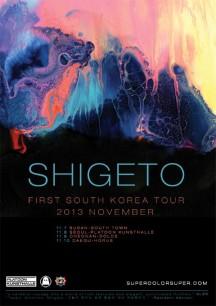 shigetoposter-web-1 (Small)