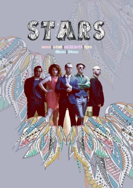 stars (Small)
