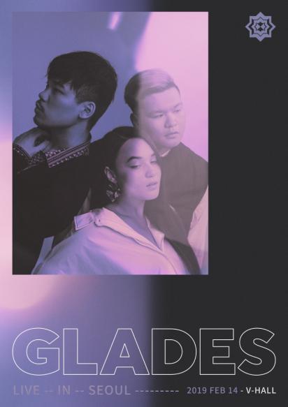 glades_web (Medium).png